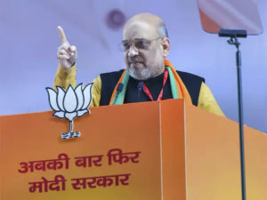 Amit Shah will launch campaigning