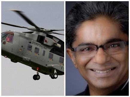 Second major success in India in Agusta case