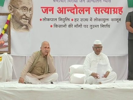 hunger strike for Lokpal