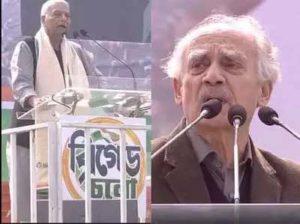 Narendra Modi's Mega rally